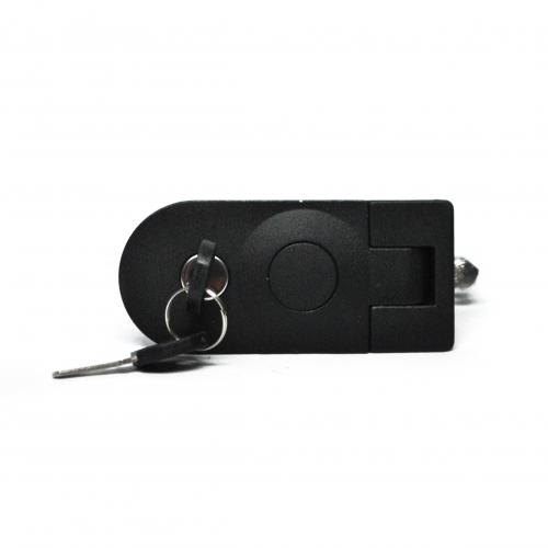 Key-Locking Adjustable Compression Trigger Latch 836-507K-42